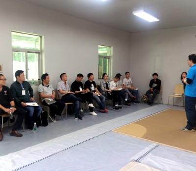 2016 PANDOMO第一期重点客户培训