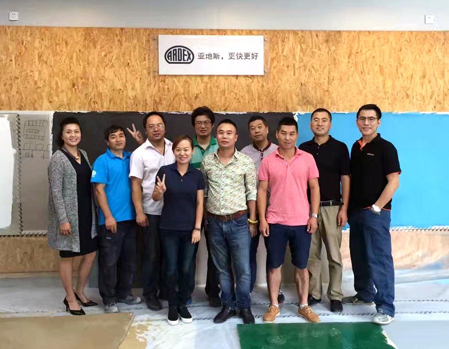 2016 PANDOMO第二期重点客户培训