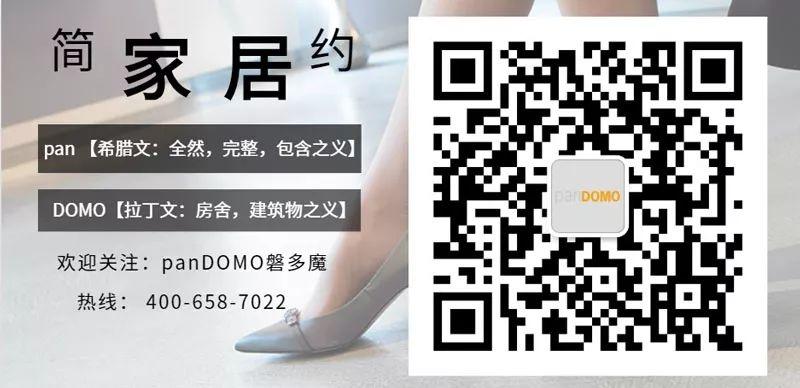 XY+Z 新作. 上河艺术馆 | 当panDOMO遇见清明上河汴京古韵