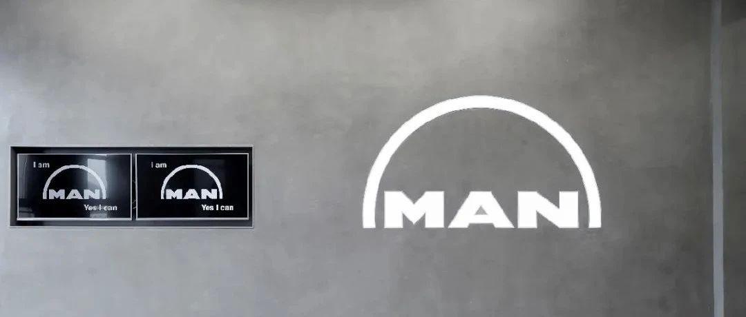 案例分享 | panDOMO缔造曼恩汽车简约现代办公空间